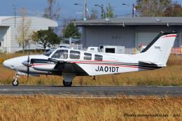 航空フォト:JA01DT 日本法人所有 58 Baron