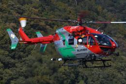 航空フォト:JA33BK 岡山市消防航空隊 BK117