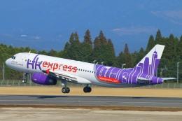 Kuuさんが、鹿児島空港で撮影した香港エクスプレス A320-232の航空フォト(飛行機 写真・画像)