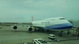 hachiさんが、台湾桃園国際空港で撮影したチャイナエアライン 747-409の航空フォト(飛行機 写真・画像)