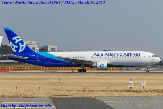 Chofu Spotter Ariaさんが、成田国際空港で撮影したアジア・アトランティック・エアラインズ 767-383/ERの航空フォト(飛行機 写真・画像)