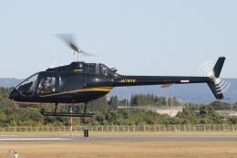 MOR1(新アカウント)さんが、鹿児島空港で撮影した日本法人所有 505 Jet Ranger Xの航空フォト(飛行機 写真・画像)