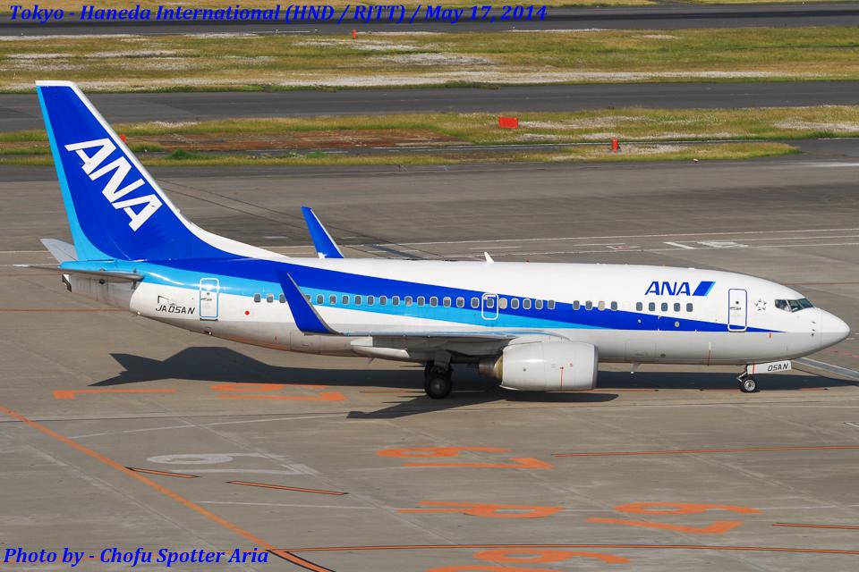 Chofu Spotter Ariaさんの全日空 Boeing 737-700 (JA05AN) 航空フォト