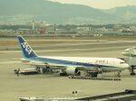 Lovely-Akiさんが、伊丹空港で撮影した全日空 767-381の航空フォト(飛行機 写真・画像)
