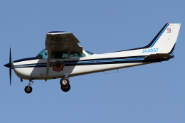 Hariboさんが、名古屋飛行場で撮影した日本個人所有 172P Skyhawk IIの航空フォト(飛行機 写真・画像)