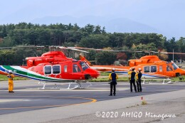 アミーゴさんが、松本空港で撮影したSUBARU 412EPIの航空フォト(飛行機 写真・画像)