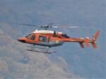 いねねさんが、名古屋飛行場で撮影した新日本ヘリコプター 427の航空フォト(飛行機 写真・画像)