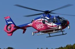 ブルーさんさんが、静岡ヘリポートで撮影した静岡エアコミュータ EC135P2+の航空フォト(飛行機 写真・画像)