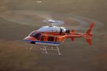 Assk5338さんが、松本空港で撮影した新日本ヘリコプター 427の航空フォト(飛行機 写真・画像)