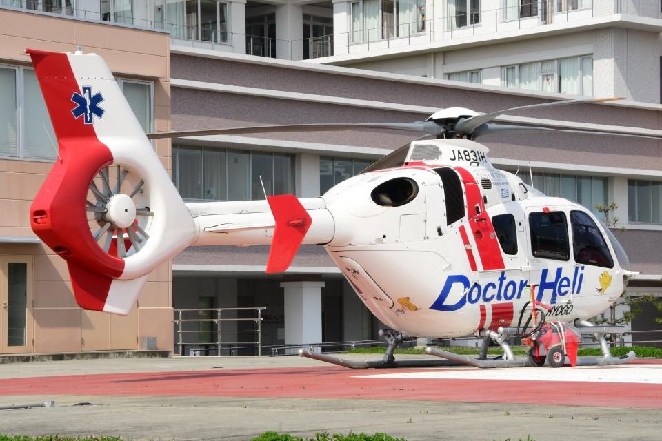 ほてるやんきーさんの学校法人ヒラタ学園 航空事業本部 Eurocopter EC135/635 (JA831H) 航空フォト