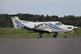 JETBIRDさんが、アルマ空港で撮影したNakina Air Service PC-12/45の航空フォト(飛行機 写真・画像)