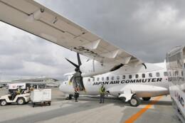 KKiSMさんが、那覇空港で撮影した日本エアコミューター ATR-42-600の航空フォト(飛行機 写真・画像)
