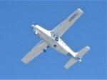 いねねさんが、名古屋飛行場で撮影した共立航空撮影 208A Caravan 675の航空フォト(飛行機 写真・画像)