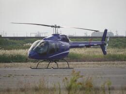 F.YUKIHIDEさんが、岡南飛行場で撮影したヘリサービス 505 Jet Ranger Xの航空フォト(飛行機 写真・画像)