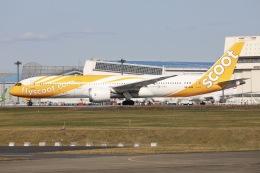sky-spotterさんが、成田国際空港で撮影したスクート 787-9の航空フォト(飛行機 写真・画像)