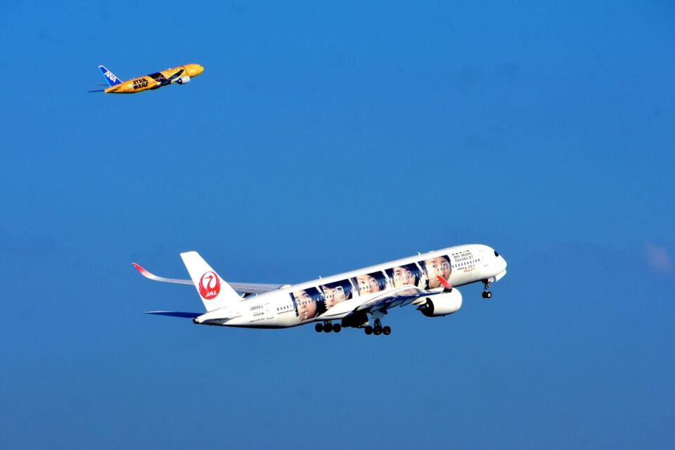 まいけるさんの日本航空 Airbus A350-900 (JA04XJ) 航空フォト
