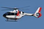 ブルーさんさんが、名古屋飛行場で撮影した中日本航空 EC135P3の航空フォト(飛行機 写真・画像)
