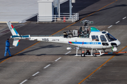 A.Tさんが、名古屋飛行場で撮影した中日本航空 AS355Nの航空フォト(飛行機 写真・画像)
