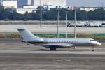ハム太郎。さんが、羽田空港で撮影したビスタジェット BD-700-1A10 Global 6000の航空フォト(飛行機 写真・画像)