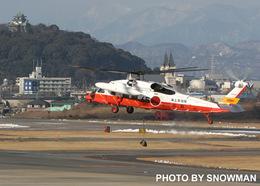 snowmanさんが、名古屋飛行場で撮影した海上自衛隊 UH-60Jの航空フォト(飛行機 写真・画像)