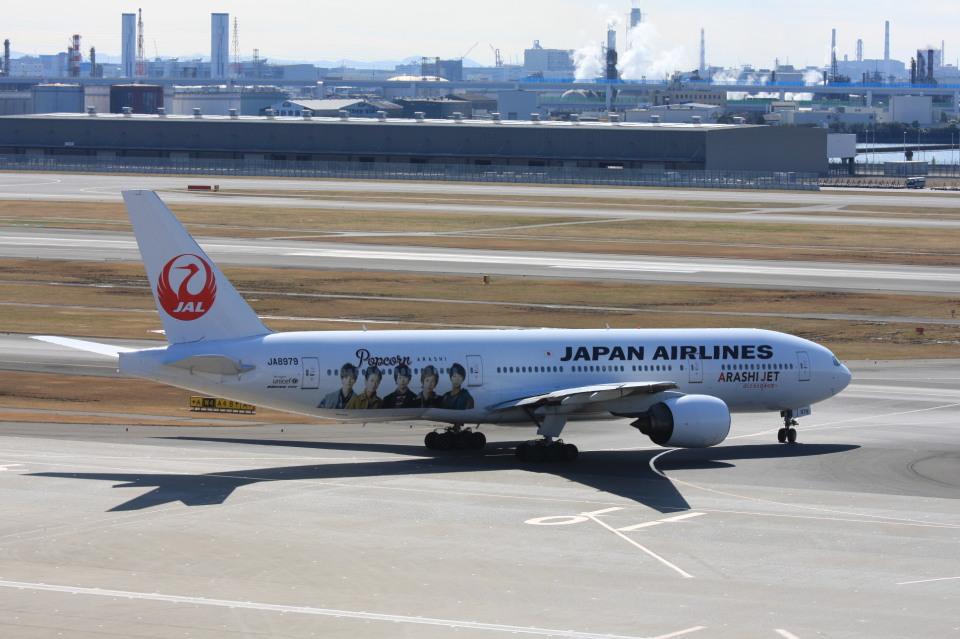 ゆう.さんの日本航空 Boeing 777-200 (JA8979) 航空フォト