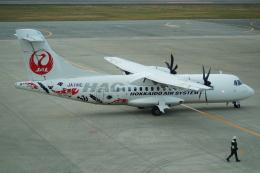 FRTさんが、函館空港で撮影した北海道エアシステム ATR-42-600の航空フォト(飛行機 写真・画像)