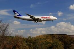 ☆ライダーさんが、成田国際空港で撮影したアストラル・アヴィエーション 747-48EF/SCDの航空フォト(飛行機 写真・画像)