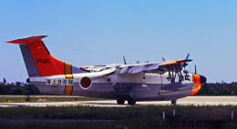 Y.Todaさんが、松島基地で撮影した海上自衛隊 US-1Aの航空フォト(飛行機 写真・画像)
