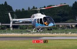 EosR2さんが、鹿児島空港で撮影した海上保安庁 505 Jet Ranger Xの航空フォト(飛行機 写真・画像)