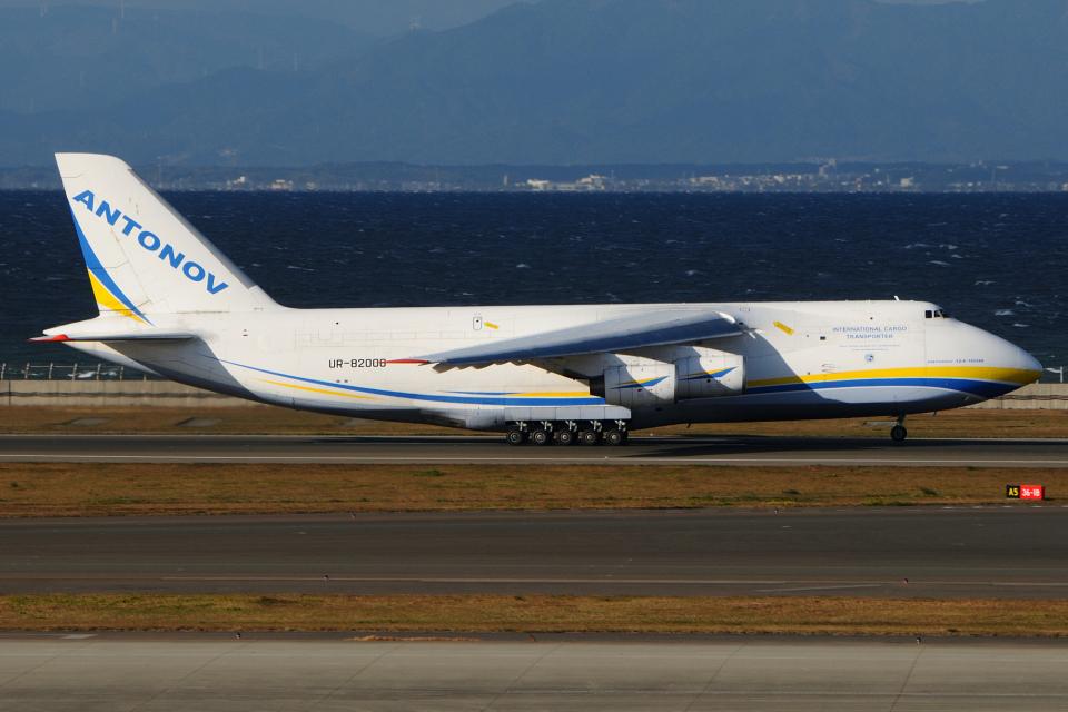 きんめいさんのアントノフ・エアラインズ Antonov An-124 Ruslan (UR-82008) 航空フォト