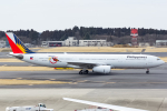 KoshiTomoさんが、成田国際空港で撮影したフィリピン航空 A330-343Xの航空フォト(飛行機 写真・画像)