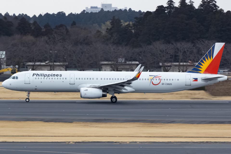 KoshiTomoさんのフィリピン航空 Airbus A321 (RP-C9925) 航空フォト