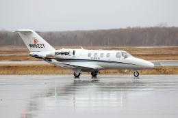 北の熊さんが、新千歳空港で撮影したTEXTRON AVIATION INC の航空フォト(飛行機 写真・画像)