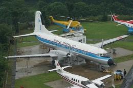 HEATHROWさんが、成田国際空港で撮影した日本航空機製造 YS-11の航空フォト(飛行機 写真・画像)