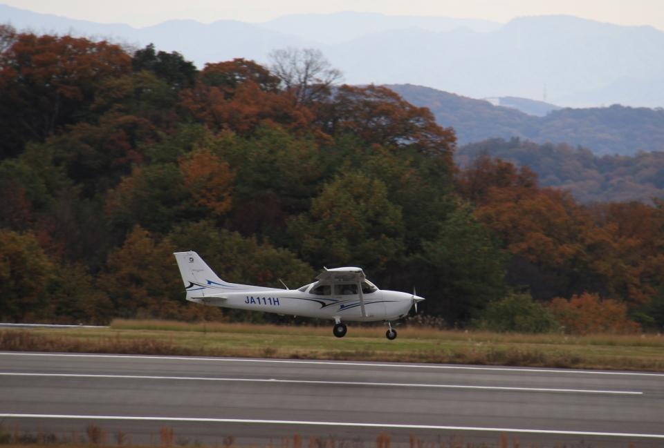 LEVEL789さんの学校法人ヒラタ学園 航空事業本部 Cessna 172 (JA111H) 航空フォト