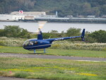 F.YUKIHIDEさんが、岡南飛行場で撮影した日本個人所有 R44 IIの航空フォト(飛行機 写真・画像)