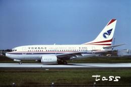 tassさんが、成田国際空港で撮影した中国西南航空 737-66Nの航空フォト(飛行機 写真・画像)