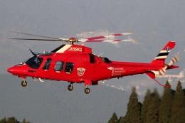 MOR1(新アカウント)さんが、鹿児島空港で撮影した日本法人所有 AW109SPの航空フォト(飛行機 写真・画像)