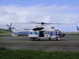 frankさんが、新石垣空港で撮影した海上保安庁 AS332L1 Super Pumaの航空フォト(飛行機 写真・画像)