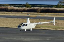 Gambardierさんが、岡南飛行場で撮影した第一航空 R44 Iの航空フォト(飛行機 写真・画像)