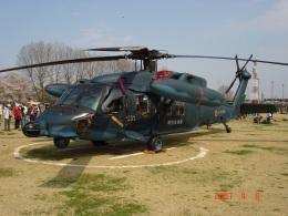 エルさんが、熊谷基地で撮影した航空自衛隊 UH-60Jの航空フォト(飛行機 写真・画像)