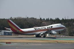 エルさんが、成田国際空港で撮影したカリッタ エア 747-4B5F/SCDの航空フォト(飛行機 写真・画像)