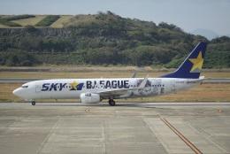 ✈︎Love♡ANA✈︎さんが、長崎空港で撮影したスカイマーク 737-86Nの航空フォト(飛行機 写真・画像)