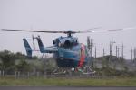 Mr.boneさんが、成田国際空港で撮影した千葉県警察 BK117C-1の航空フォト(飛行機 写真・画像)