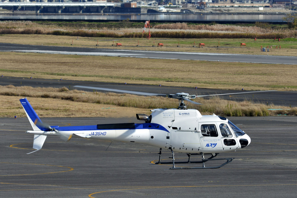 Gambardierさんの日本法人所有 Airbus Helicopters H125 (JA35HD) 航空フォト