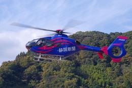 apphgさんが、静岡ヘリポートで撮影した静岡エアコミュータ EC135P1の航空フォト(飛行機 写真・画像)