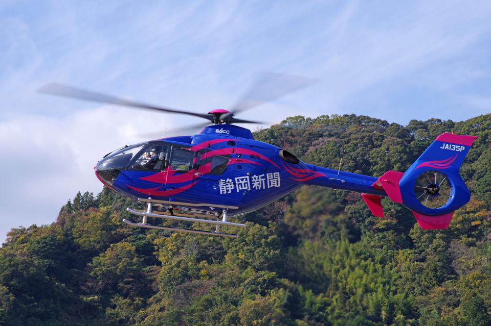 apphgさんの静岡エアコミュータ Eurocopter EC135/635 (JA135P) 航空フォト