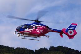 apphgさんが、静岡ヘリポートで撮影した静岡エアコミュータ EC135P2+の航空フォト(飛行機 写真・画像)