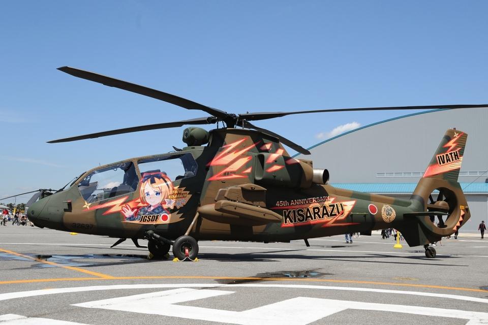 wetwingさんの陸上自衛隊 Kawasaki OH-1 (32637) 航空フォト
