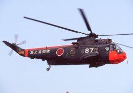 F-4さんが、横須賀基地で撮影した海上自衛隊 S-61A-1 Sea Kingの航空フォト(飛行機 写真・画像)